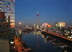 Dusseldorf High fashion, Old Town & Gehry buildings Read More