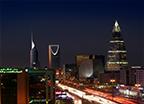 Riyadh Shopping, desert, architecture Read More
