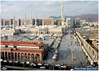 Medina also transliterated as Madīnah, is a city in the Hejaz Read More