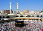 Mecca Clock tower, mountains, history, architecture Read More