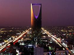 saudi workpermit