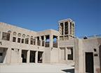 Sheikh Saeed  Al Maktoum House is a historic building Read More