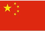 CHINA WORK,STUDENT,BUSINESS ANDTOURIST VISA