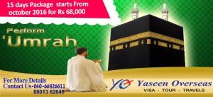Umrah Visa Package 63,000/- From Hyderabad