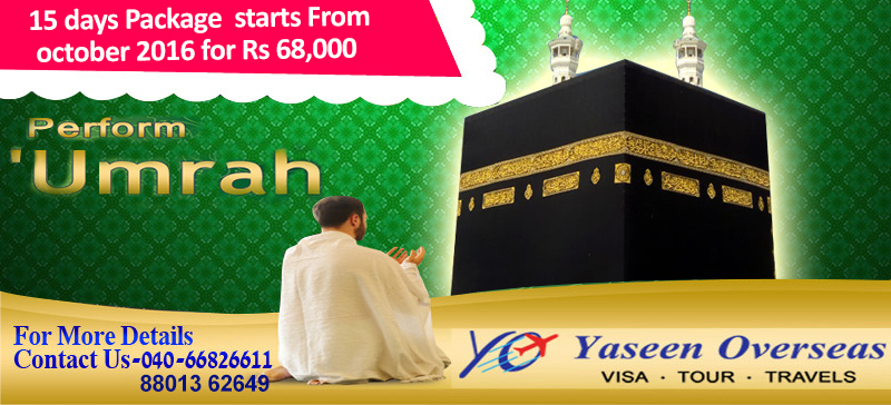Umrah visa Package from december 2016 Riyadh