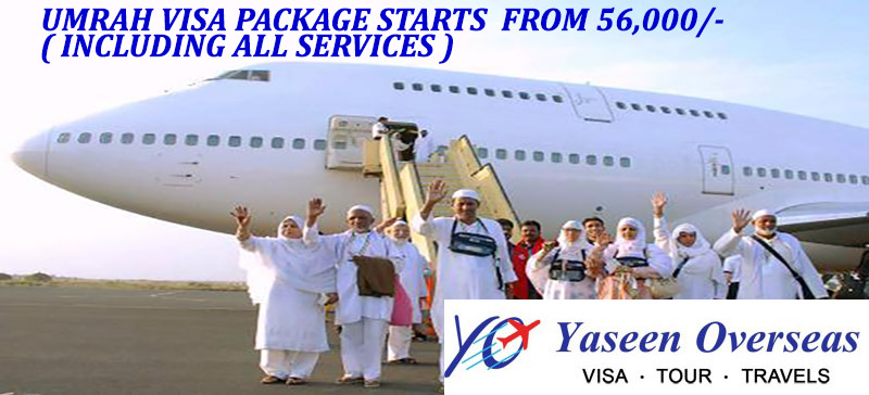 Umrah Visa Package From 56,000/- Yousufguda Hyerabad