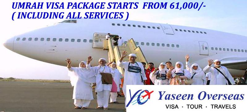 Umrah Visa  Package From 61,000/- Yousufguda Hyderabad
