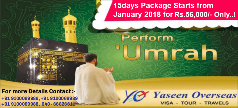 Umrah Visa Cheap Fare Package Karimnagar Rs.56,000/- Direct Flight