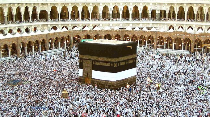 Hajj Cheap Fare Package From 3,51,000/- Hyderabad