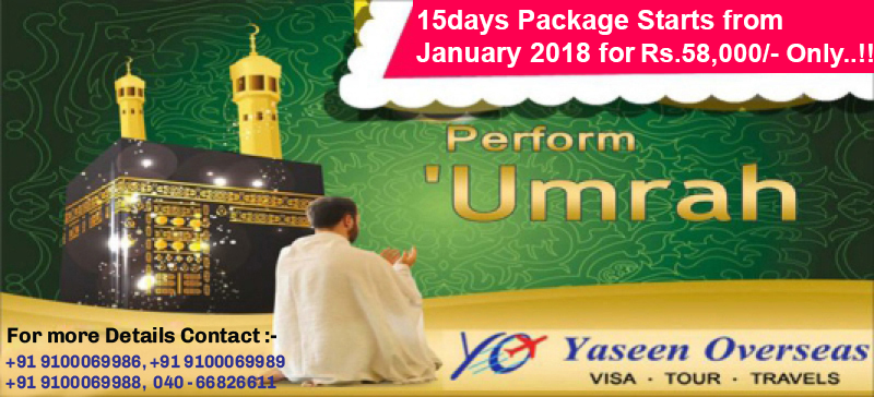 Umrah Visa Package January 2018 From Mahabubnagar