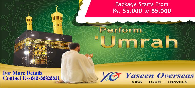 Umrah Visa Package From January 2018 Khammam