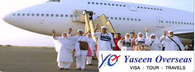 7 Days umrah package from Hyderabad Rs.48000/-