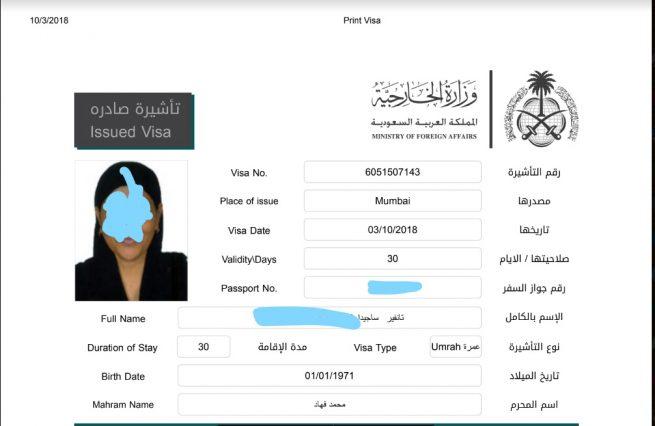 umrah visa from Hyderabad