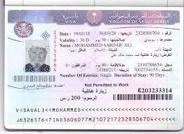 Saudi Visa Endorsement Madinah