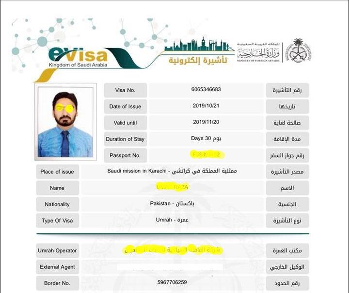 umrah visa for Qatar from Hyderabad