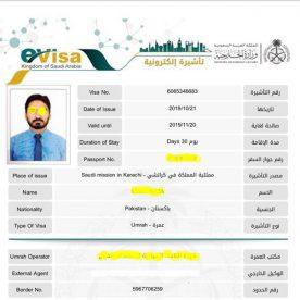 Umrah visa for Qatar residents